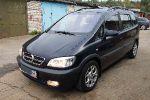 Продам Opel Zafira COMFORT